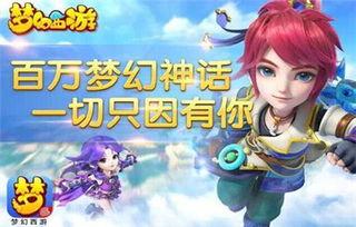 梦幻西游手游攻略 激活码 技能 加点 k73电玩之家