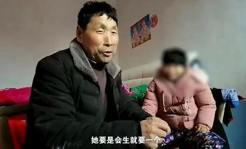 近日,河南55岁男子娶20岁智障女孩,引发热议。