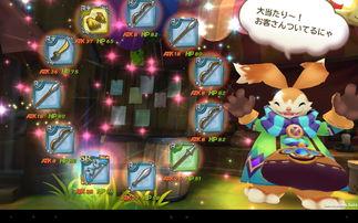 圣剑传说安卓版下载 圣剑传说手机版下载 牛游戏网