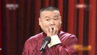 岳云鹏央视春晚