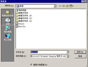 金蝶k3打印在哪里打印机