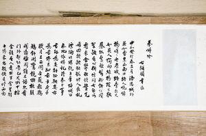 秦妇吟(秦妇吟原文诵读)_1876人推荐