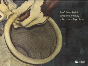 读读 无论出身,都要努力寻找生命的意义 Dave the Potter陶工戴夫