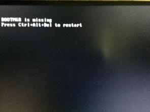win10电脑开不了机一直黑屏