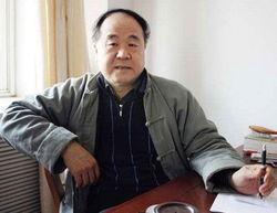 中国作家莫言获2012年诺贝尔文学奖