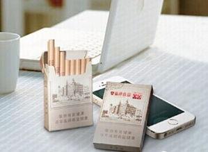 烟都(烟都有什么牌子?)