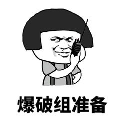 表情 微信小图片表情带字表情包大全搞笑 8张 2 表情图片 表白图片网 表情