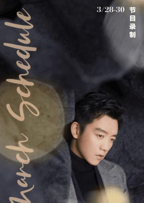 热综奔跑吧9官宣3月28日开始录制,八位常驻嘉宾名单已出