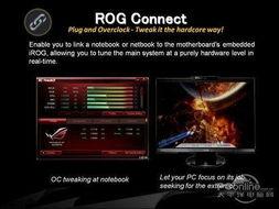 极致玩家体验 华硕全新X58顶级主板评测