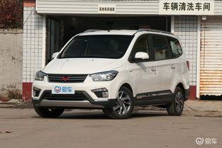 五菱宏光S1 2012款最新报价 五菱宏光S1 2012款图片 易车