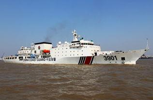 中国万吨海警船3901)