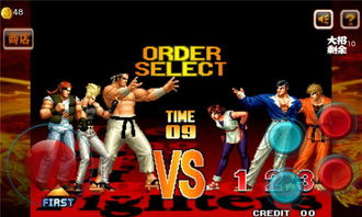 拳皇97模拟器是什么