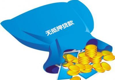 个人可以贷款多少钱(如果是个人贷款银行最高可以贷到多少钱?)