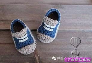 钩针编织的各种款式的男童宝宝鞋图片