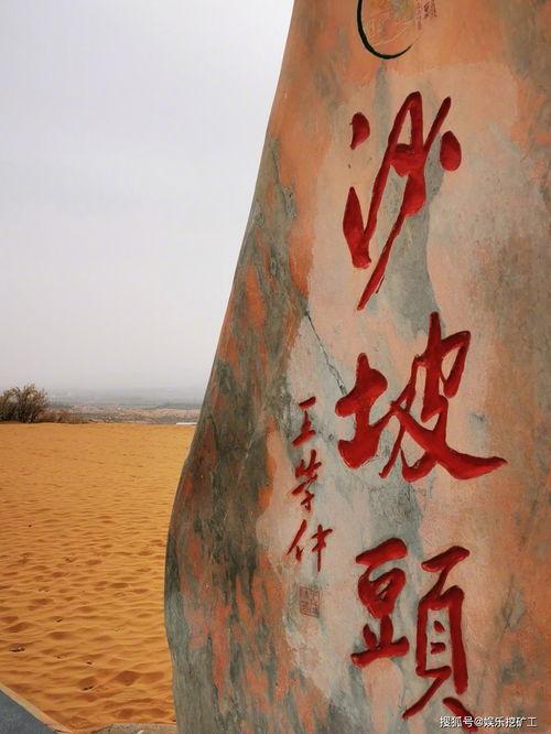 12月4日,《奔跑吧黄河篇》我们不见不散.
