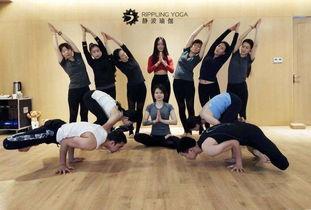 瑜伽幸福的教练是谁