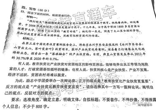 高一期末考试作文:游岱仙瀑布_750字 高一月考总结800字