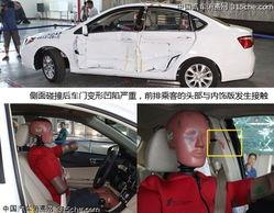 五星是否安全 CNCAP第三批测试车型分析
