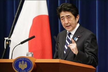 日本首相安倍晋三.(