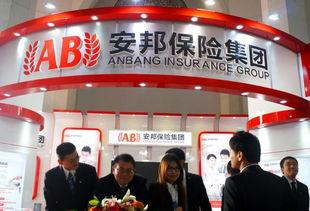 安邦保险控股对民生银行是好事吗