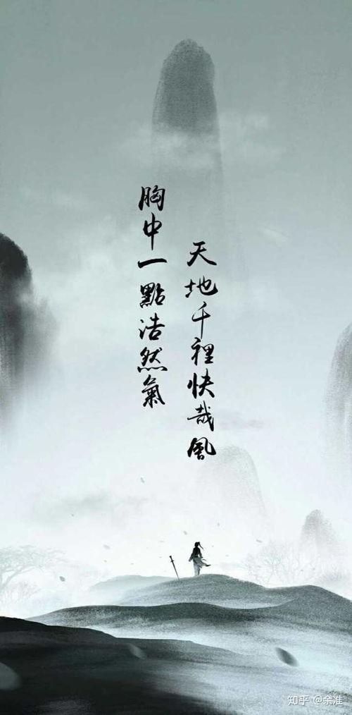 描写玄幻小说中房子优雅的句子