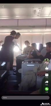 网曝女子自称国航监督员举报乘客