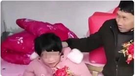 河南官方回应55岁男子娶20岁智障女同居不违法但无法领证