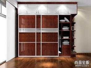 聯邦實木衣柜