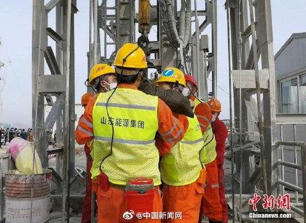 山东栖霞金矿事故已致10人遇难1人仍在搜寻