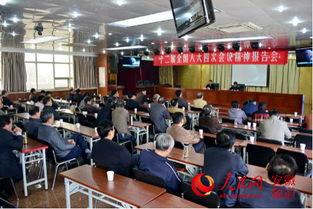 全国人大代表李祥斌传达十二届全国人大四次会议精神