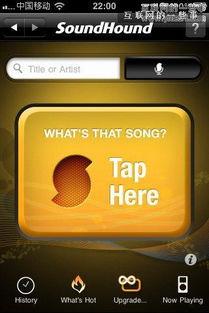 苹果iPhone音乐应用软件APP盘点