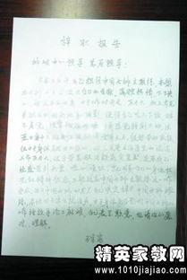 辞职补贴报告范文