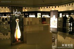 天津机场免税店有什么化妆品品牌大全