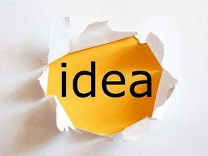 大学生创意创业点子(校园创新创业项目点子)