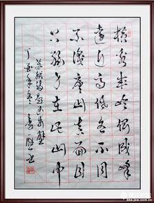 古诗词西林壁的作者和诗