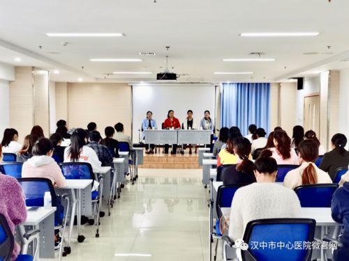 护理法律法规核心制度培训计划