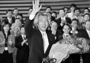 当天一早,小泉内阁召开了最后一次全体会议暨首相欢送