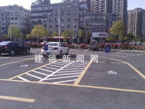 中国有哪些城市划有残疾车位