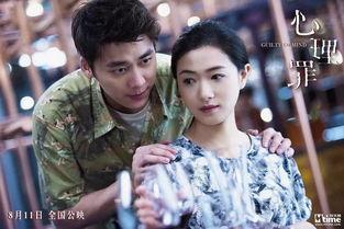 心理罪 李易峰喜欢哪个女主角 情之罪虐心揪心 他却调皮表白了廖凡