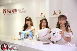 全是爱豆小姐姐 三大偶像团占领多益CJ展台 3