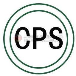 cpa网赚项目发布群(网赚的安全性高吗__)