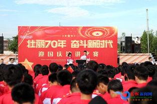 学生会国庆演讲比赛策划