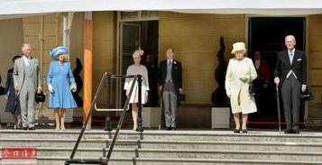 5月12日,英国伦敦,英国王室成员出席白金汉宫花园派对。