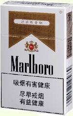 万宝路(万宝路香烟)