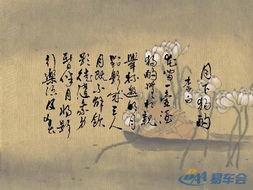 有关甘肃的古代诗词