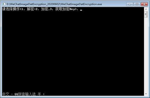 怎样给微信设密码,电脑版微信怎么设置独立密码怎么设置
