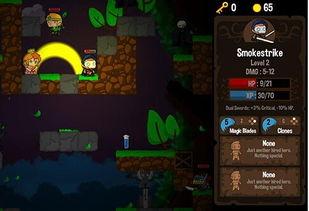 堕落的英雄HD下载 堕落的英雄HD单机游戏下载 91游戏网
