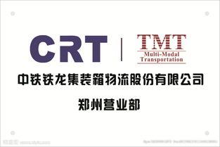 中铁铁龙集团有限公司?