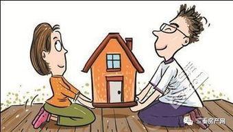 贷款买房流程(买房流程?)