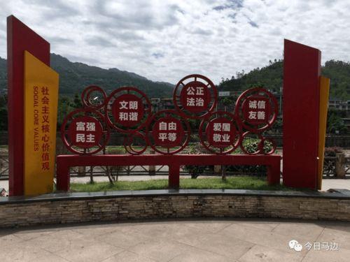 省文明县城创建小知识